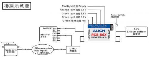 5.1 V two-way Step-Down régulateur de tension K10381A